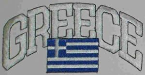 Greece Embroidered Flag Patch, style 03.